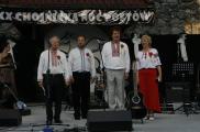 Wladlen Kowtun, Siergiej Kaliniczenko i przyjaciele
