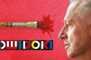 """DKF Film """"Powidoki"""""""